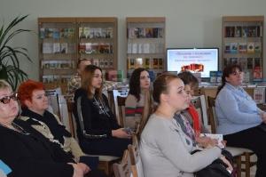 Студенти «Медико - Природничий Університет» побували 18 лютого в обласній науковій бібліотеці де відбулася інформаційна година «Видання з медицини на допомогу навчальному процесу»